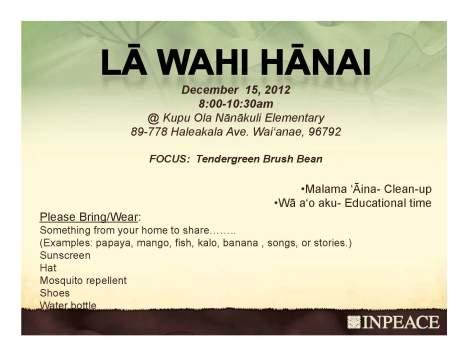 La Wahi Hanai