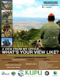 HYCC-Gateway-2013-Flyer1-JPEG