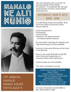 KPKH Media Flyer