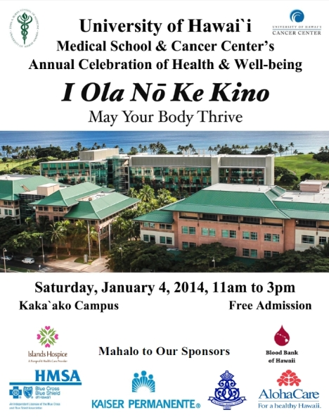 Jan. 4, 11am-3 pm--UHMED Community Health Fair with UH Cancer Cente r. Click image for full brochure.
