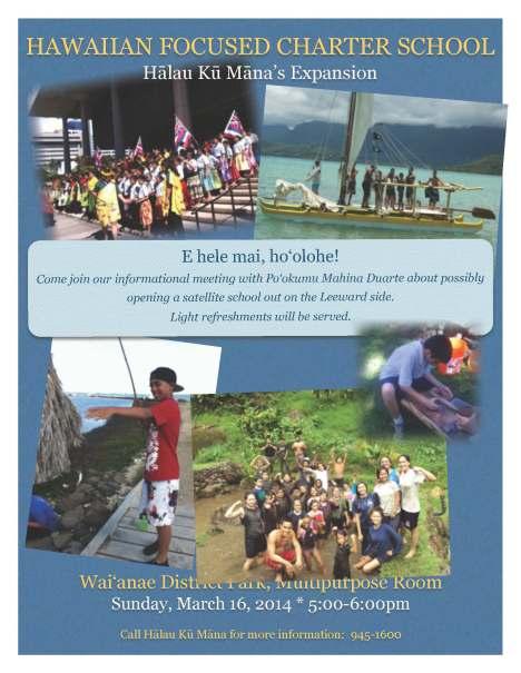 1 WVHCA - HKM Expansion Flyer 16 Mar 2014