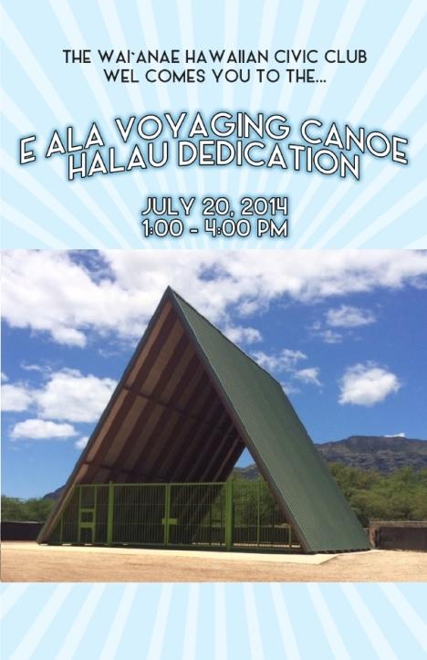 E Ala Dedication program, page 1. Click image to enlarge.