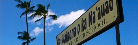 Ka Waihona