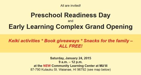 preschool readiness 1