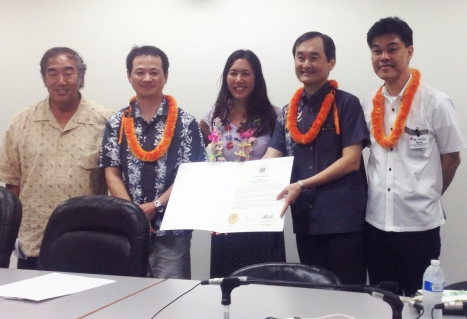 Former Representative Dennis Arakaki is on far left, Maile in the center, with the Okinawan Prefectural Board of Education officials. Click image to enlarge.