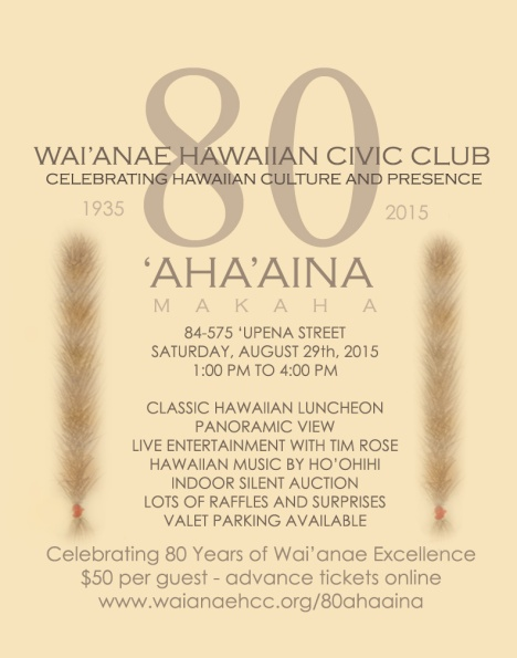 FINAL WHCC80 design AHAAINA kahilii