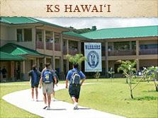 Hawai'i campus - Kea'au