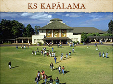 Kapālama campus - Honolulu
