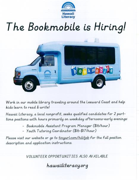Bookmobile is Hiring (2)