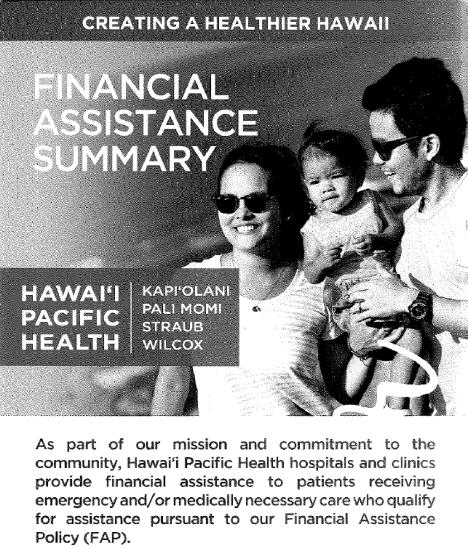 HPH Fin Assistance 0