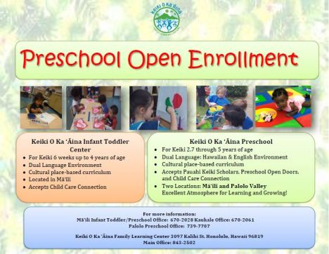 2017-2018 Preschool Open Enrollment Flyer