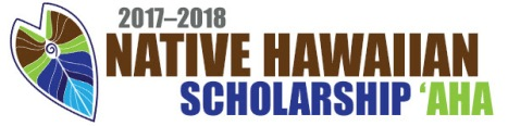 Scholarship Aha